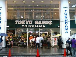 Hands_yokohama