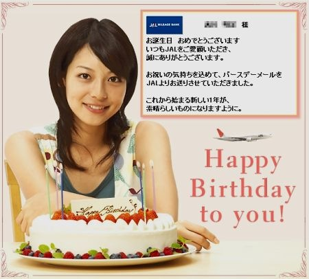 jal_birthday