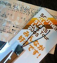 sas_ticket2